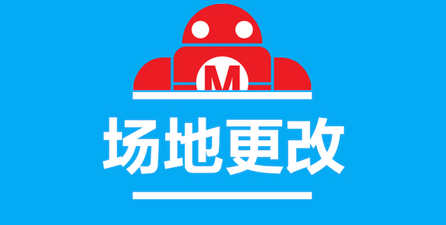 Maker Faire Shenzhen - 19-21 June 2015