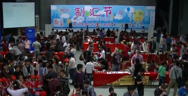 Shenzhen Mini Maker Faire 2013